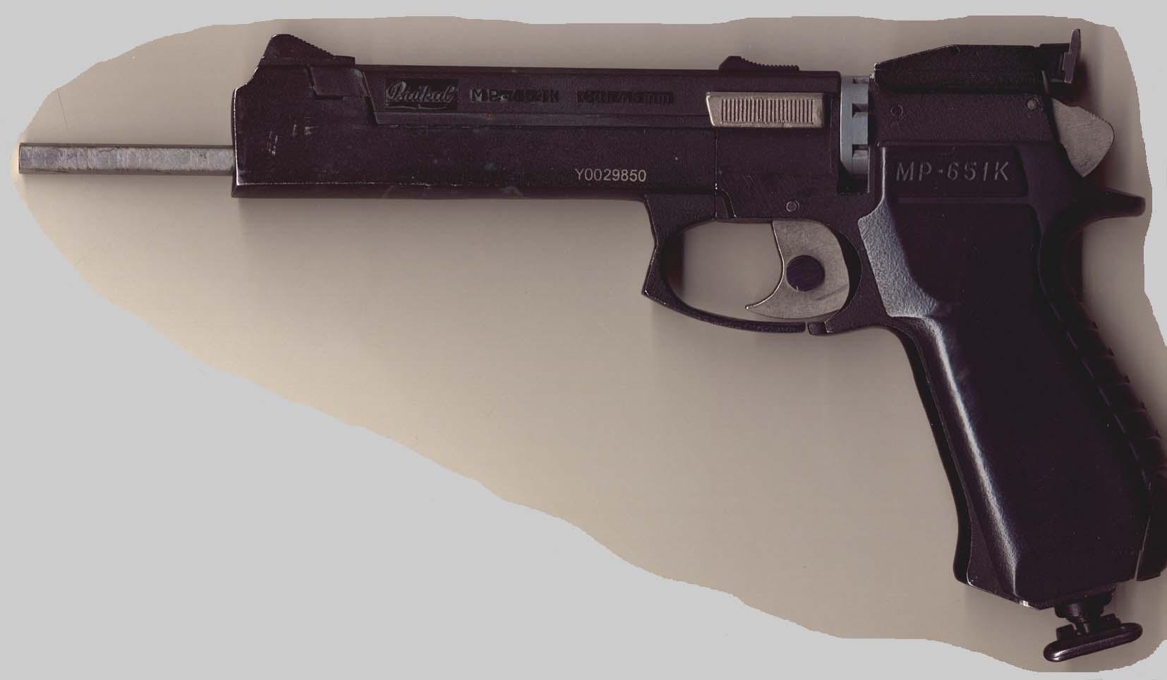инструкция эксплуатации пистолета мр 651 к